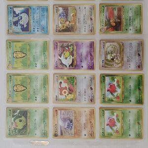 Lot of 21 Rare and Holo Vintage Pokémon Cards